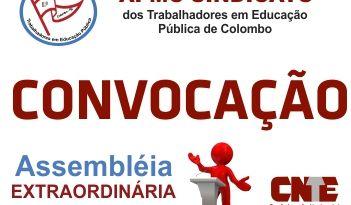 Convocação: Assembleia Geral Extraordinaria dia 08/03/17