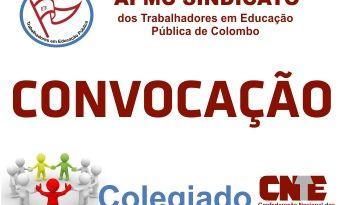 Convocação: REUNIÃO DO COLEGIADO dia 05/04/17